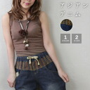 Switch fabric embroidered with fashionable ◎ in the West GOM effortlessly ♪ cute lace hem ◎ Asian denim-