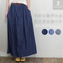 The line which is ♪ flare with nice mesh belt is Cute ★ adult casual * gathers maxi●
