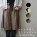 24 Ringtone turning OK excellent bottom! Its spacious & beautiful silhouette ♪ cute retro dot pattern リボンガウチョ pants ☆-