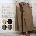 On ☆ natural system ☆ linen wide pants! 4 colors-