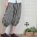 Gingham checklinensarel pants ♪ natural / spring / summer / autumn / winter-