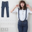 By loose fit slacks denim ♪ review mention★●