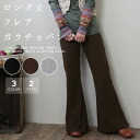 Long length gaucho pants●