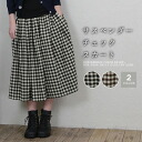 It is silhouette * suspender removable ◎ block check high waist skirt softly relaxedly & basic popular gingham check ♪●