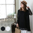 A lace of the floral design is pretty! There is maternity OK ◎ in lovely mature ♪ translucency! Race tunic●