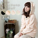 Lumwana! Bear and rabbit and cat ears ◆ 6, 980. 980, $ 30,337 atere Romare ☆ with pants * leggings ★ in review!