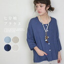 7-sleeve blouses! natural / spring / summer / autumn / winter-