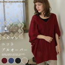 By dolman knit pullover ♪ review mention♪