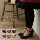 1 Feet in three versions you can enjoy ♪ 3WAY belt pumps-