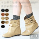 Large size ladies shoes rumpled loose feeling is so cute! 6 Color-rich 5 size! Big Nausicaa short boots (S.M.L.2L.3L.22.23.24.25.26cm) big shoes large size boots-