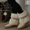 It is a review after arrival at ふわもこ * mouton boots (S.M.L.2L.3L.22.23.24.25.26cm) ★★●