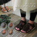Step lightly! stylish lace-up a polite ☆ lace-up sandal-