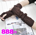Warmth ったか cable knitting knit ★ arm warmer SALE price