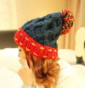 ★It is 付 ★ knit hat multicolored low gauge knitting plonk