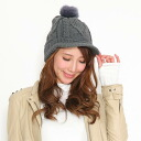 ★It is ★ knit hat cable knitting rabbit fur with the saliva plonk