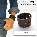 Vintage-like leather wristband leather bracelet