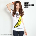 """Banana"" white women's t-shirt"
