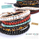 One 40% OFF - nature stone leather cord bracelet type