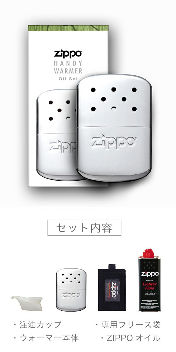 zippo ���åݡ� �ϥ�ǥ��������ޡ� ������