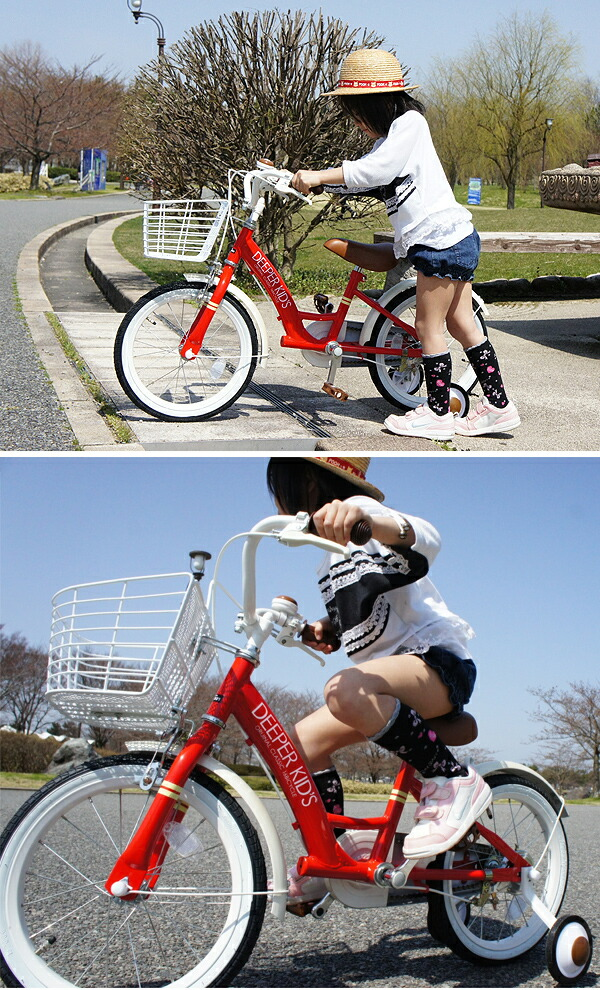自転車の 自転車 男の子 16インチ : DEEPER 16インチ子供用自転車 DE ...