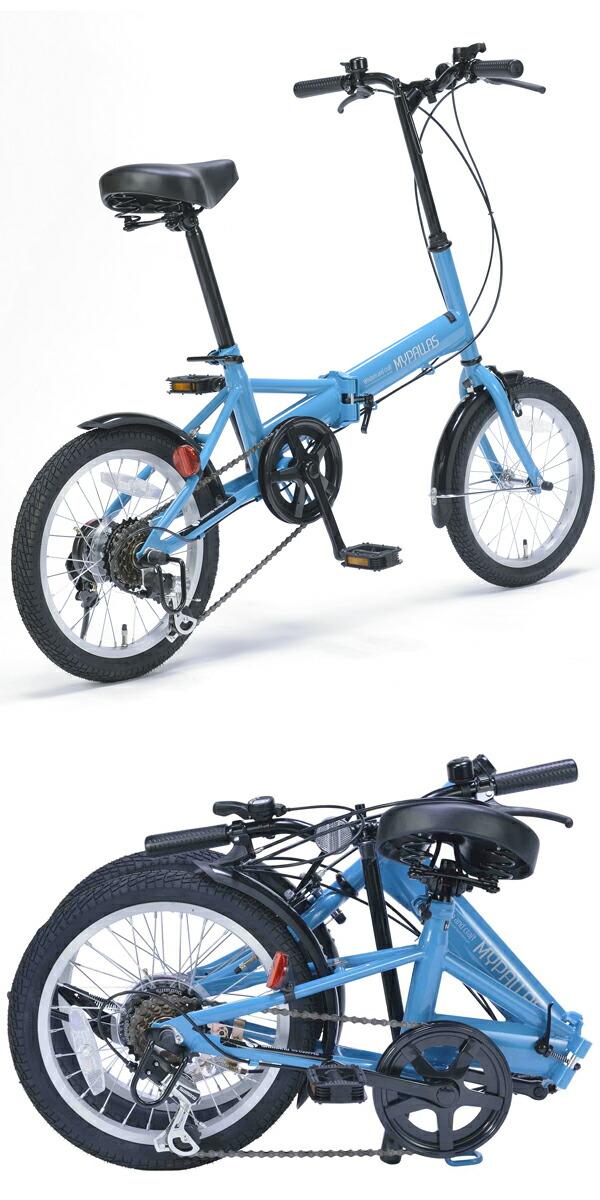 ... 自転車 シマノ6段変速 M-102 軽量