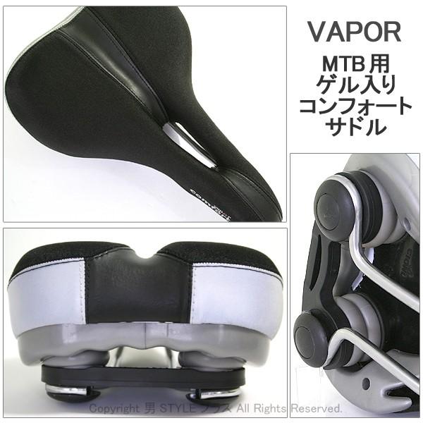 VAPOR ����ե����ȥ��륵�ɥ� 6870