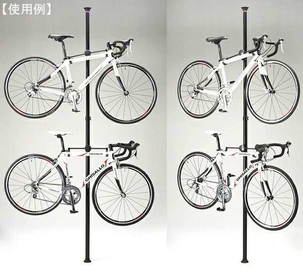 ... 自転車 ディスプレイスタンド