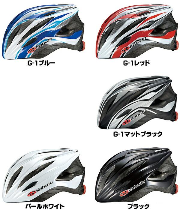 ... (57~60cm) 自転車 ヘルメット