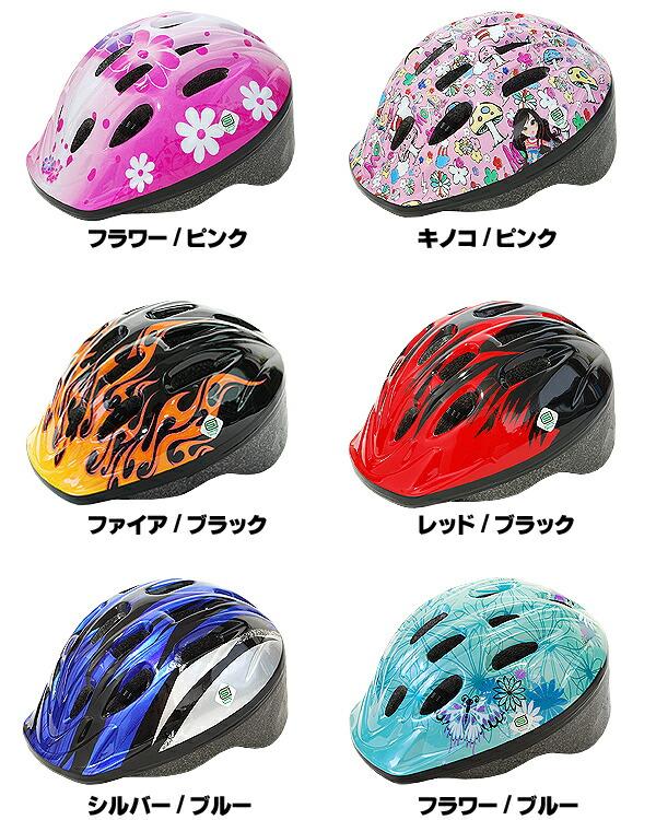 完売】【子供用】【ヘルメット ...