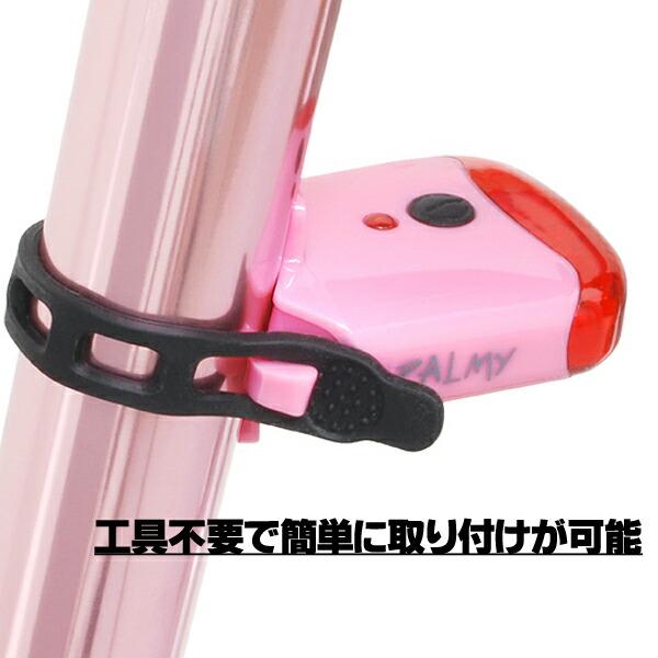 LEDライト】 PALMY USB充電式LED ...