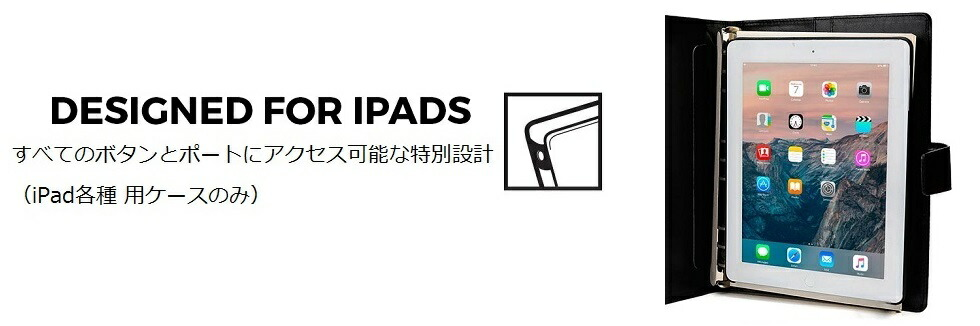 ipad air2 mini4 ipad2 ipad3 ipad4