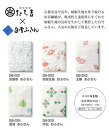 Stand; 2,680,001-0005 good luck snow dishcloth 578 yen fs3gm