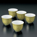 Their Yoshi Japanese gold Sai tea Psych Teacup crates into 5,775 Yen fs3gm