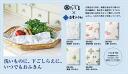 Stand; 2,680,001-0005 good luck snow dishcloth 578 yen fs3gm