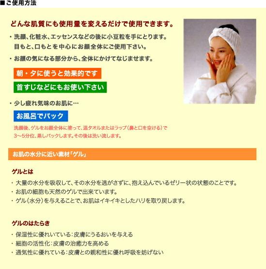http://image.rakuten.co.jp/tae/cabinet/ksin/77.jpg