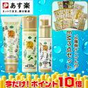Pro have EM 3 point set (EM white facial cream-EM white lotion, EM white essence)
