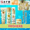 Pro have EM skin care series 4 set (EM white facial cream-EM white lotion, EM white essence EM white gel)