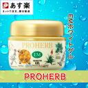 Pro have EM gel (33 g)