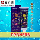 Pro have medicated face cream (30 g)