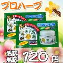 Professional herb EM cream