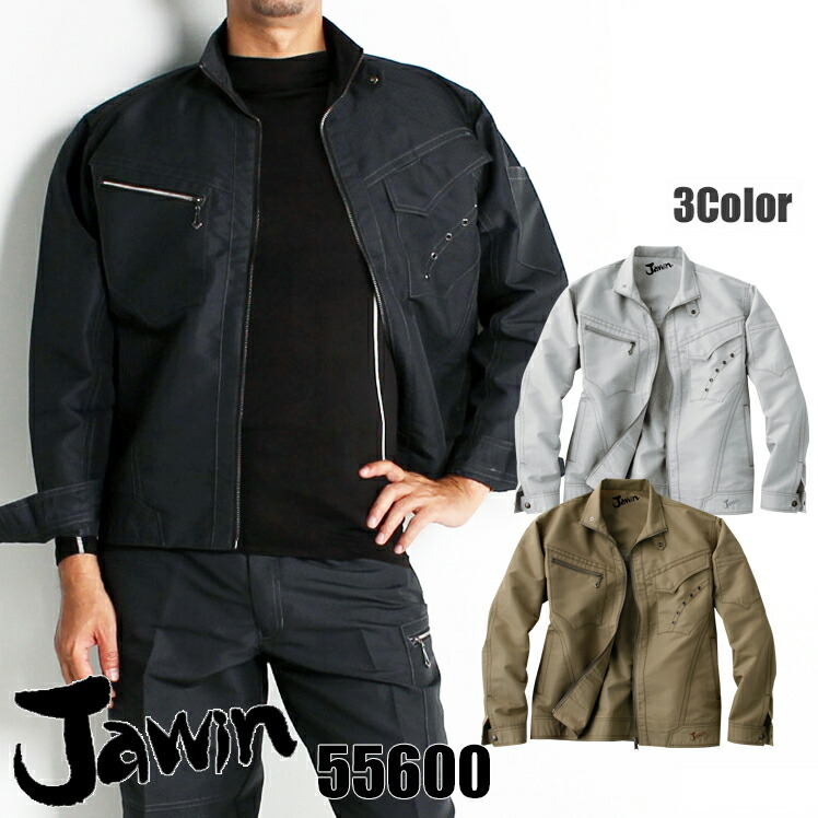 Jawin55600
