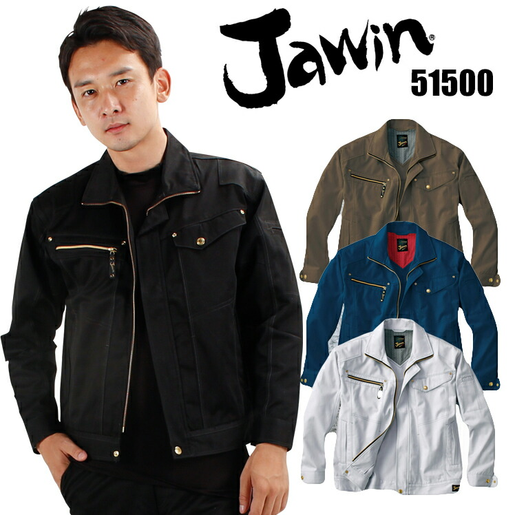 jawin51500