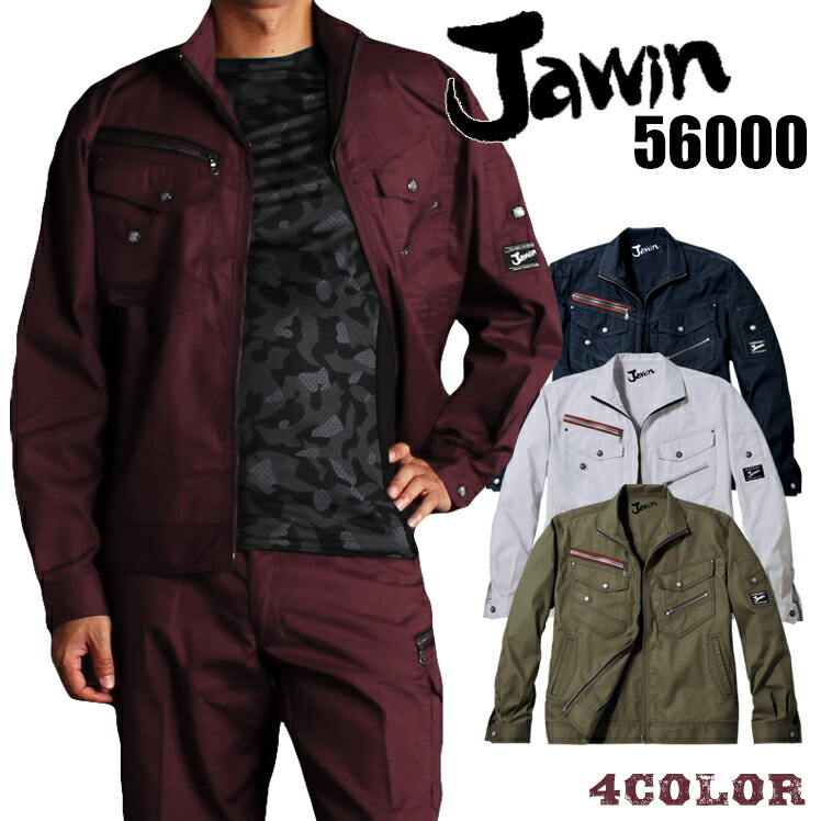 Jawin56000