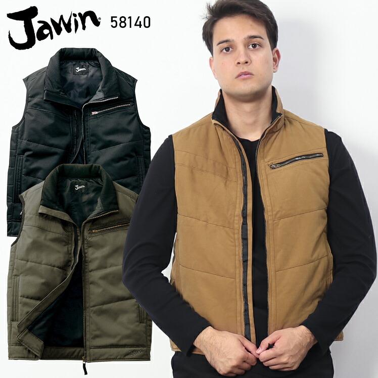 Jawin581401
