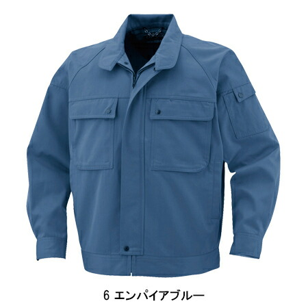 コーコス信岡CO-COSの作業服秋冬用 長袖ブルゾンP-4491  サンワーク本店