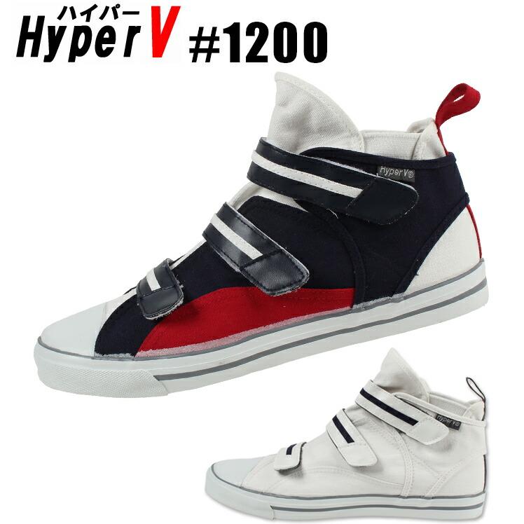 HV-6200