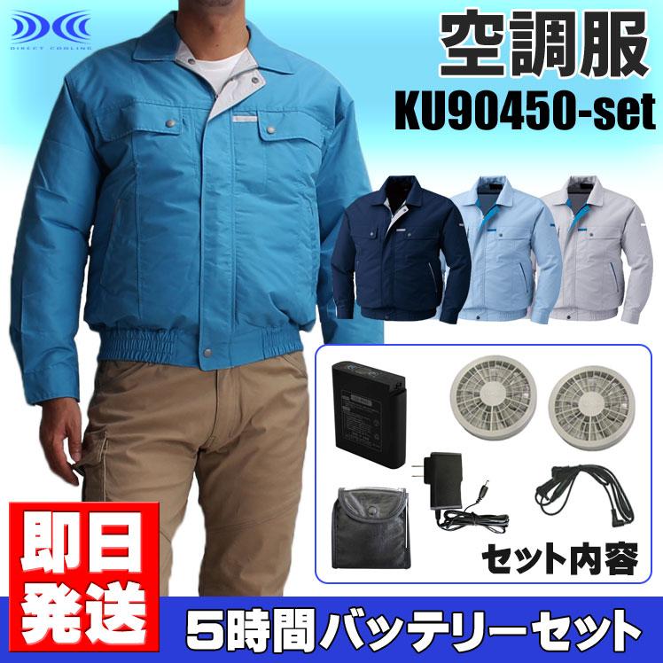 KU90450