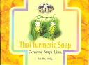It is soap of the Termeric! It is recommended on dry skin! Two turmeric soap sets