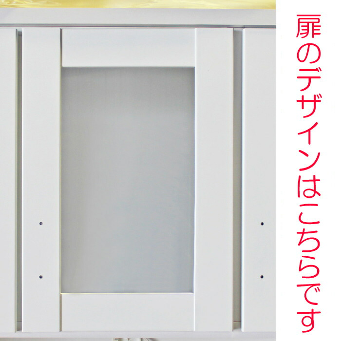 ����ê �� ���å����Ǽ �����ʥ����ȥ�å� ��105cm