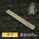 Tabu2337_2012